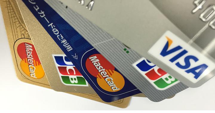 国内クレジットカード発行会社一覧