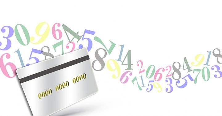 2020年に向けてクレジットカードのセキュリティ対策強化〜クレジット取引セキュリティ対策協議会より〜