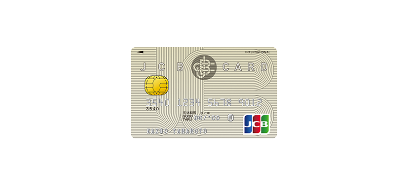 JCB ORIGINAL SERIES JCB一般カード|クレジットカード徹底分析