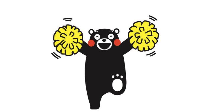 ポイントを使って熊本に寄付をしよう