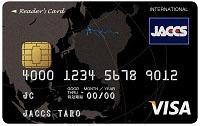 readers_card_200
